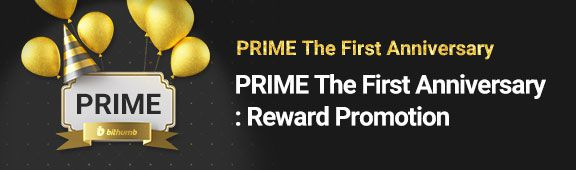 prime 4th exclusive Promotion